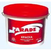 Краска PARАDE W3 фото