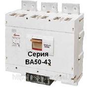 Выключатели автоматические серии ВА50-43 до 2000А фото