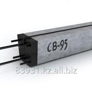 Стойки железобетонные СВ-95 и СВ-105 фото