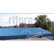 Краска для  оцинкованных крыш и металла Цикроль фото
