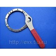 Ключ для масляного фильтра универсальный, с регулировкой диаметра фото