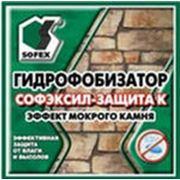 Гидрофобизатор Софэксил – Защита М фото