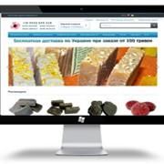 Интернет-магазин под ключ пакет БАЗОВЫЙ фото