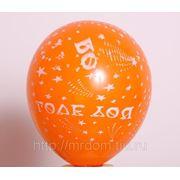 """Комплект шариков из 12 шт. """"happy birthday """" (728406) фото"""