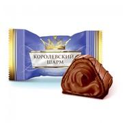 Конфеты Королевский Шарм с шоколадной начинкой фото
