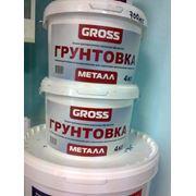 Грунтовка температуростойкая Гросс-металл 4кг(расход 100-150гр/м2 фото