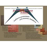 фото предложения ID 1233960