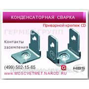 фото предложения ID 123507