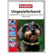 Ошейник для собак желтый 65 см Beaphar Элегант фото
