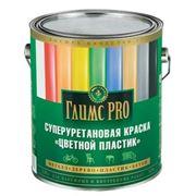 """Полиуретановая краска """"Цветной пластик"""" фото"""