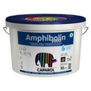 Краска Amphibolin 2000 фото