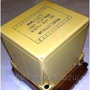 Реле мощности РМ-53 фото