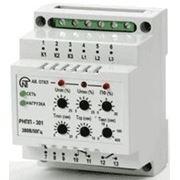 РНПП-301 Трехфазное реле напряжения и контроля фаз фото