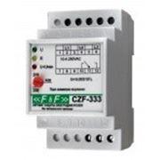 Автомат защиты электродвигателей (Реле контроля наличия фаз) CZF-333 Евроавтоматика