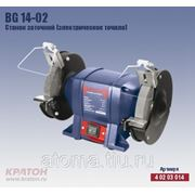 Станок заточной (электрическое точило) BG 14-02 фото