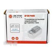 Универсальное зарядное устройство AcmePower AP CH-P1605 фото