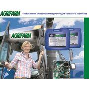 Тракторное масло AGRIFARM UTTO MP