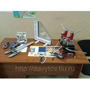 фото предложения ID 126954