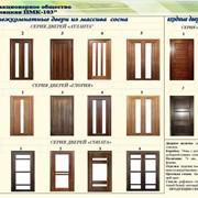Двери межкомнатные из массива сосны фото