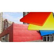 Полиуретановая краска для пластика PaliPlast UR фото