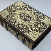 Книга Святое Евангилие фото