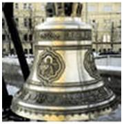 Подарочные (именные) колокола фото