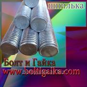 Шпилька резьбовая оцинкованная м14x1000.4.8 DIN 975. фото