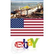 Доставка з США та світу Музичних інструментів, обладнання та іншого товару. фото