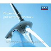 Подшипники для ветроэнергетики фото