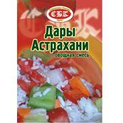 Замороженные смеси Овощная смесь Дары Астрахани фото