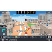 Лицензионное навигационное ПО Прогород фото