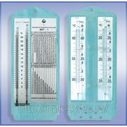 Гигрометры психрометрические ВИТ-1