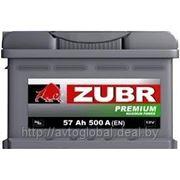 Аккумуляторы ZUBR 57-500R фото