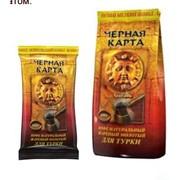 Кофе для турки Черная Карта 100 г - подушка (мягкая упаковка) фото