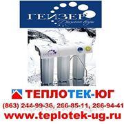 Фильтры для воды Гейзер в Ростове (Бесплатная установка) фото