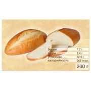 Хлеб пшеничный подовый фото