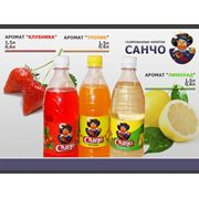 Газированные напитки «Санчо» фото
