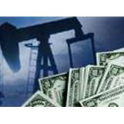 Продажа нефтепродуктов с Тюмени фото