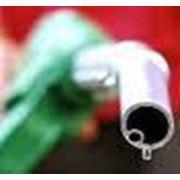 Нефтепродукты светлые фото