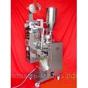 Цех по производству жаренных семечек, орехов и кофе на 80 кг/час. фото