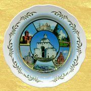 Тарелка декоративная Владимир фото