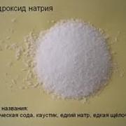 Натрий гидроокись фото