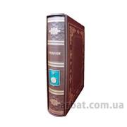 Книга 0302002004 кожа фото
