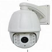 Камера видеонаблюдения VC-IRSDW20X20 фото