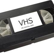 Оцифровка видеокассет. Запись с кассеты VHS на DVD-диск фото