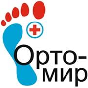 Ортопедическая продукция, обувь фото