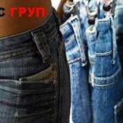 Фабрика по пошиву джинсовой одежды ИТАЛИЯ-ДЖИНС-ГРУП. Принимаем заказы на пошив джинсовой одежды фото