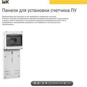 Боксы для автоматических выключателей КМПн фото