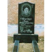 Эконом памятник Арка Светлоград Лампадка из габбро-диабаза резная Кстово