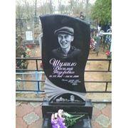 Цоколь из габбро-диабаза Камышлов памятник на могилу Болотное